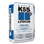 Клеевая смесь для мозаики LITOKOL LITOPLUS K 55 (ЛИТОКОЛ ЛИТОПЛЮС К 55) 5 кг