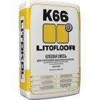 Клеевая смесь LITOKOL LITOFLOOR K 66 (ЛИТОКОЛ ЛИТОФЛОР К 66) 25 кг
