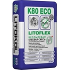 Клеевая смесь LITOKOL LITOFLEX K 80 ECO (ЛИТОКОЛ ЛИТОФЛЕКС К 80 ЭКО) 25 кг