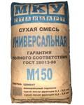 Пескобетон .Сухая смесь М-150, универсальная (МКУ) 40кг.
