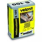 Бетон морозостойкий сухой Weber.Vetonit S 100 25 кг