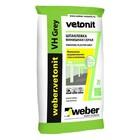 Шпатлевка финишная цементная Vetonit VH влагостойкая серая 20 кг