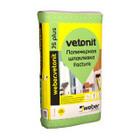 Шпаклевка финишная полимерная Vetonit JS 20 кг