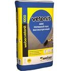 Наливной пол Ветонит 4100 (20кг)