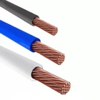 Провод ПВ-3 (ПуГВ) 4 кв.мм. одножильный цветной