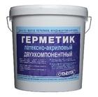 Двухкомпонентный герметик СТЕНОТЕК (6кг)