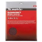Шлифлист на бумажной основе, P 60/№25, 230 х 280 мм, 10 шт водостойкий Matrix
