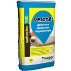 Гидроизоляция обмазочная цементная Weber.Tec 930 Vetonit 20 кг