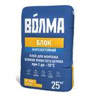 Клей монтажный ВОЛМА-БЛОК морозостойкий (25 кг)