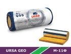 Ursa Geo (Урса Гео) М-11Ф 6250х1200х50 мм Теплоизоляция Фольгированная (утеплитель) уп/15М2/0,75М3