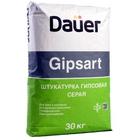 Штукатурка гипсовая  серая Дауэр Гипсарт (30кг)