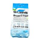 GLIMS ВодоStop гидроизоляция цементная обмазочная, Вес, кг 5
