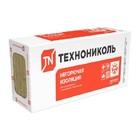Базальтовая вата Технониколь Техноруф Н30 1200х600х100 мм 3 плиты в упаковке