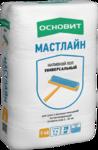 Наливной пол ОСНОВИТ МАСТЛАЙН Т-48 Универсальный (20 кг)