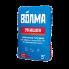 Шпатлёвка гипсовая Волма-Унишов 5 кг