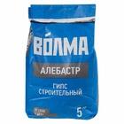 Алебастр Волма 5 кг
