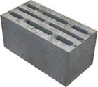 Блок керамзитобетонный пустотелый СКЦ восьмищелевой D1000 390х190х188 мм