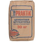 Штукатурка цементная для внутренних работ Praktik, 30кг