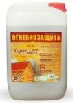 Огнебиозащита (пропитка) SuperHaus (СуперХаус) для древесины (дерева) деревянных конструкций 10л
