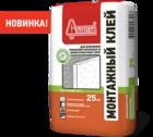 Клей монтажный Старатели для крепления пенополистирольных и минераловатных плит 25 кг