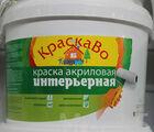 Краска водная ВД-АК-2180 КраскаВо 15 кг