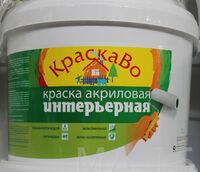 Фото - Краска водная ВД-АК-2180 КраскаВо 15 кг Розничная