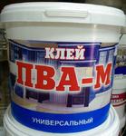 Клей ПВА-М универсальный Мастеркофф 10 кг