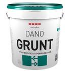 Грунт Danogips Dano Grunt / Дано Грунт (10 кг) Грунтовка