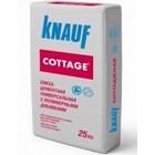 Смесь цементная с полимерными добавками KNAUF COTAGGE 25 кг