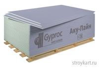 Фото - Гипсокартонный лист Gyproc AKU-Line 2500х1200х12,5 мм Звукоизоляционный Розничная