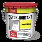 Бетоноконтакт Старатели 20 кг.
