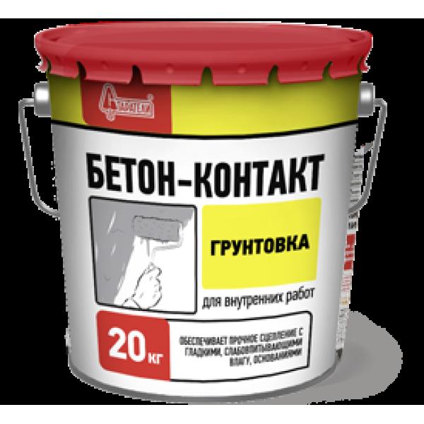 Бетоноконтакт, ковер колор марки могут истираться 25 лет непрерывной эксплуатации цементный наливной пол