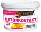 Грунтовка Мастер Класс Бетоноконтакт Premium 5 кг