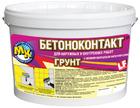 Грунтовка Мастер Класс Бетоноконтакт универсальная 20 кг