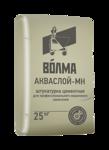 Штукатурка цементная универсальная Волма-Акваслой МН 25 кг
