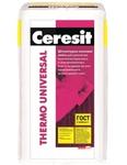Ceresit Thermo Universal универсальный клей для утеплителя и устройства армированного слоя, 25кг