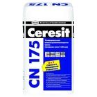 Наливной пол Ceresit CN 175 самовыравнивающийся (20кг)