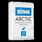 Шпатлёвка финишная Волма-Arctic 20 кг