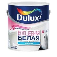 Фото - Краска для потолка Dulux (Делюкс) Волшебная Белая с индикатором 2,5 кг.  Розничная