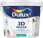 Dulux 3D White (Делюкс 3 Д) ослепительно белая - Матовая 10 кг.