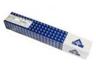 Электроды сварочные МР-3С ф 2,5 мм, 2,5 кг ЛЭЗ