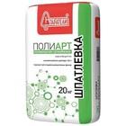 Шпатлевка полимерная Старатели Полиарт 20 кг