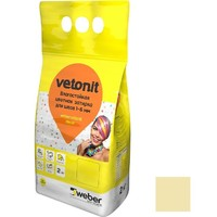 Фото - Затирка для швов влагостойкая Vetonit Decor кунжут 2 кг Оптом