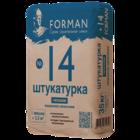 Штукатурка гипсовая машинного нанесения ФОРМАН 14 (35кг)
