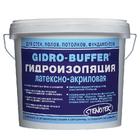 Гидроизоляция «GIDRO-BUFFER» (ГИДРО-БУФФЕР) (5кг)