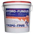 Гидроизоляция антигрибковая «HYDRO-FUNGUS» (ГИДРО-ГРИБ) (15кг)