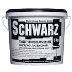 Гидроизоляция «SCHWARZ» (ШВАРЦ) (5 кг)