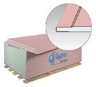 Гипсокартон огнестойкий ГКЛО Gyproc 12,5х1200х2500 мм