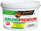 Грунтовка акриловая «Grund Premium Primer» Мастер Класс 5 л
