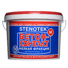 Грунтовка «БЕТОН-КОНТАКТ» (МЕЛКИЙ) (10кг)